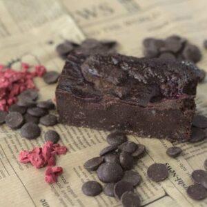 Bio Vegane Brownies (B2B)